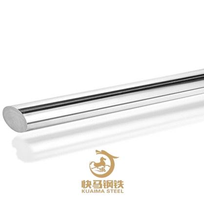 稳定的空心加硬光轴定制.40空心光轴价格