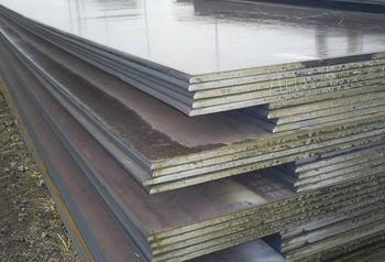 55Mn钢板