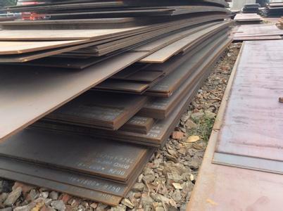 四平20mn钢板厂价格进一步大幅度下滑