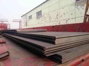 中山20mn钢板商家悲观心态较为明显