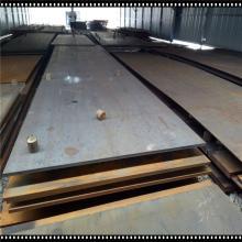 整体湖州30mn钢板市场需求仍比较疲软
