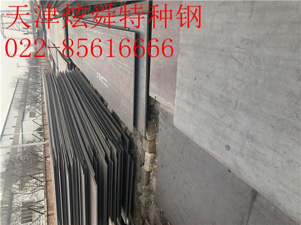 北京20mn钢板厂:市场批发商报价差别较大惜售心理大