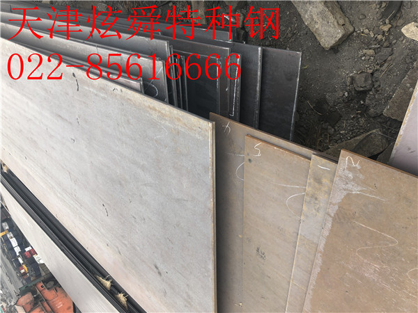 上海20mn钢板厂:库存下降很快用量大的钢板出现断货