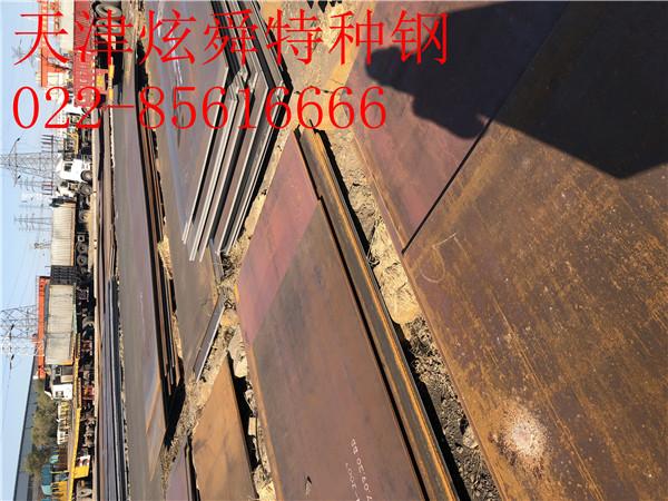 石家庄50mn钢板厂:批发商将手中资源变现价格直线跌