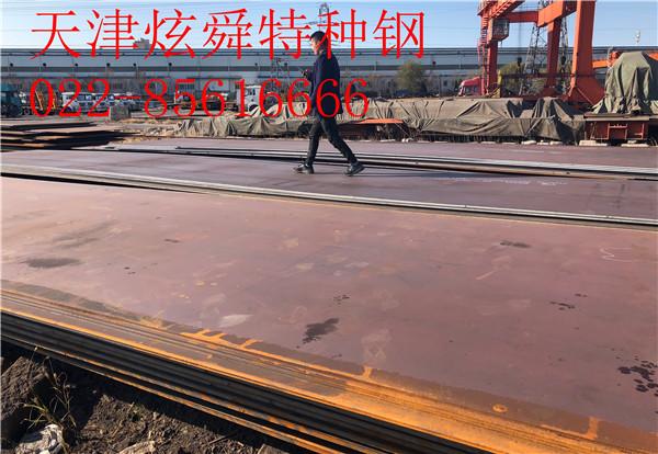 广州50mn2钢板厂:库存支撑价格上涨市场交投有转好