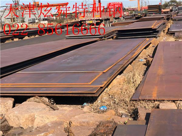 石家庄20mn钢板厂:库存压力明显减小批发商不断拿货