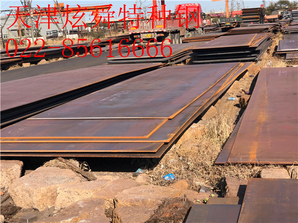 柳州35mn钢板厂:价格强势快涨后采购明显下降