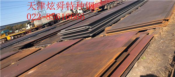 北海50mn2钢板厂:厂家全面亏损产量下降价格目前是多少